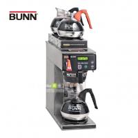 美国邦恩BUNN AXIOM 智能咖啡机 美式咖啡机、BUNN智能热饮机