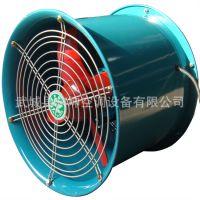 厂家加工生产钢制轴流风机 T35-11-2.8# 噪声低 管道式轴流风机