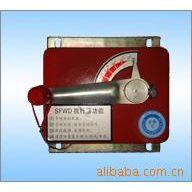 防火阀执行机构(SFWD/SD)(量大优惠、直销产品、品种齐全)