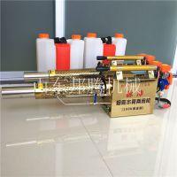 新型手持电启动喷雾机 120型汽油脉冲式弥雾机 果园杀虫打药烟雾机