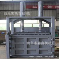 半自动立式废纸液压打包机 双梁加固20-30吨单双缸金属打包压块机