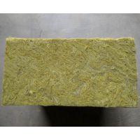 隔墙专用保温岩棉板批发商 半硬质岩棉板WK09