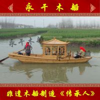 江苏兴化油菜花景区同款摇橹木船 水上观光客船 中式船生产厂家