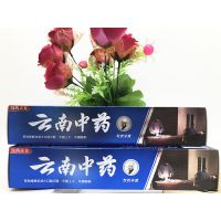 厂家直销云南牙膏180g送牙刷四只地摊模式有广告布条幅录音
