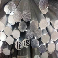 LY12铝合金