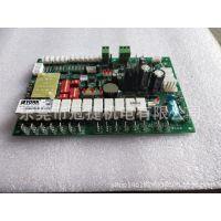 约克多联机控制板YDOH-B模块机主板 SAP433342 025G00056A094