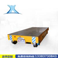 低压轨道运载车电动平车车架设备搬运车非标定制