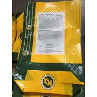 专业生产耐水砂浆纸自动包装袋