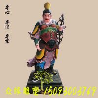 树脂佛像八大菩萨金刚手、妙吉祥、虚空藏、慈氏、观自、地藏、除盖障、普贤