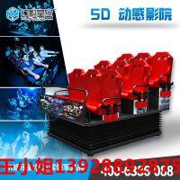 7d多人互动影院 上海vr体验馆 体感游戏机哪个好