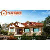 轻钢别墅 轻钢结构房屋 自建房 节能环保抗压能力强 乐17户型 一层别墅