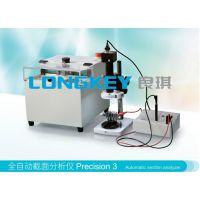 厂家供应全自动截面分析仪Precision 3行业领先品牌