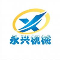 济宁市永兴工程机械设备有限公司