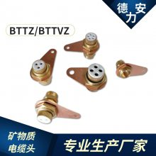上海市矿物质电缆终端头 防火矿物质电缆头