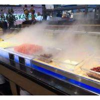 自助餐厅火锅店菜品柜加湿嘉兴鸿旭加湿器