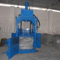 生产加工20T液压打包机 单缸立式打包设备 多用途压实机