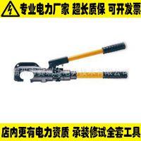 美国KUDOS HYCP-4013手动液压压接钳  线缆压接机