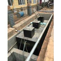 东莞农村污水处理站—净源