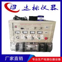 达标仪器 线综合测试仪 电源插头综合测试仪