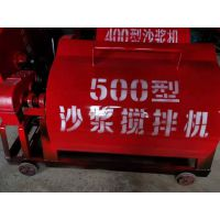 贵州兴义天旺JW350型水泥砂浆搅拌机卧式结构好出料
