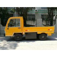 深圳壹赛联、防爆蓄电池搬运车、防爆蓄电池电瓶车、防爆电动搬运车