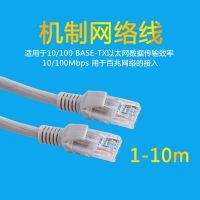 超五类双绞直连网线  机制网络无氧铜材质百兆连接电脑网线