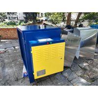 模块式低空排放油烟净化器20000风量餐厅油烟过滤设施环保安全稳定高效运行