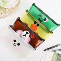 京尚韩国ulzzang卡通熊兔透明笔袋学生文具铅笔盒化妆包一件代发