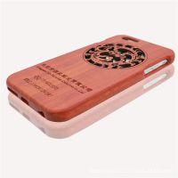 厂家生产镂空PC贴木系列各款型号手机套保护壳来胶壳定制木片图案