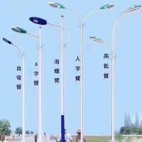 厂家定制新农村照明市电路灯 4米5米6米自弯臂路灯