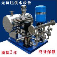 节能环保供水设备 定压补水装置
