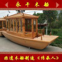 玻璃钢电动船厂家 6-8人游船 仿古旅游客船