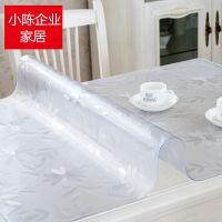 软玻璃PVC桌布防水加厚透明5mm塑料铺桌子桌面垫子磨砂印花水晶板