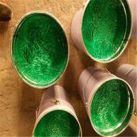 全振巨星环氧沥青厚浆型涂料 脱硫塔耐酸碱高温防腐材料