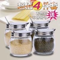 家用厨房用品调味罐套装透明玻璃调料盒油壶盐罐组合装带勺佐料瓶