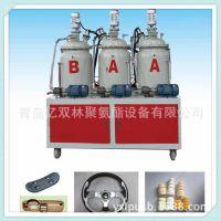 青岛亿双林供应 气垫粉扑设备 聚氨酯软质慢回弹发泡机