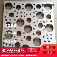 广州铝单板厂家 承接批量冲孔雕花铝板 铝方通背景定制