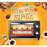 电烤箱家用烘焙多功能迷你12L烤箱烧烤炉电烤炉小家电礼品