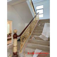恩施大旋转楼梯护栏 镀金铝艺楼梯新欧式设计