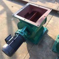 宏建环保YJDB260型电动卸灰阀 叶轮给料机