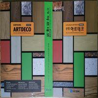 圣永韩国进口PVC树脂地板 地热地板