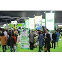 2019第12届亚洲果蔬博览会