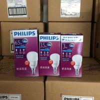 飞利浦恒亮型LED球泡6W 8W 10W 12W E27不调光LED光源 A60