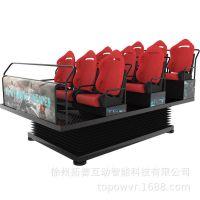 大型5D/7D动感影院 互动影院6人座椅 内容座椅可定制 vr虚拟现实设备