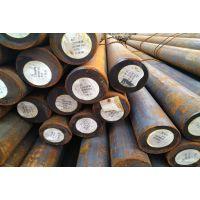现货供应20#碳结钢 规格40-240mm 杭钢、国贸、东方、 欢迎询价