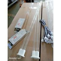 厂家直销整套光氧灯管及镇流器设备,免费上门安装调试