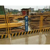 基坑现货护栏@工程建筑用基坑防护网@临边泥坑防护围栏