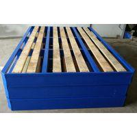 东莞锦川定制钢木托盘、地台板、面板