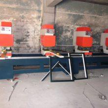 双色共挤塑钢焊机-晋中塑钢焊机-金明美机械质量保证(查看)