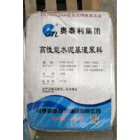山东烟台灌浆料厂家-烟台-早强灌浆料-价格